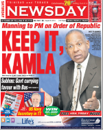 NO THANKS, KAMLA