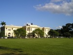 University of the West Indies, St. Augustine, Trinidad Main Administration Building